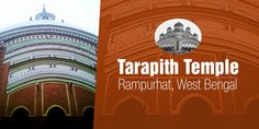 Tarapith Temple in Rampurhat is dedicated to Goddess Tara, a fearsome incarnation of Shakti. Maa Tara is worshipped as per tantric traditions of Shaktism, and this shrine one of the most auspicious temple of Shakti - a Shaktipeetha. The tank at the temple is believed to have healing powers as well as capable of giving life to the dead, a reason why all devotees take bathe in the water before and after offering puja to the Goddess. #TempleTrivia