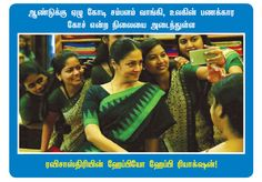 My Reaction   மை ரியாக்ஷன்ஸ்   VIKATAN