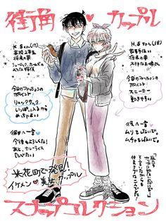 Kaito Kid, Detektif Conan, Kudo Shinichi, Magic Kaito, Case Closed, Loki Thor, People Art, Me Me Me Anime, Doujinshi