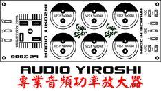 Amplificador Yiroshi TR3500 Con Super Driver 1500W Class D Amplifier, Audio Amplifier, Circuit Board Design, Power Supply Circuit, Pdf, Bending, Yamaha, Samurai