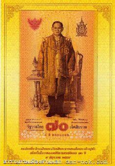 de overleden koning van THAILAND.