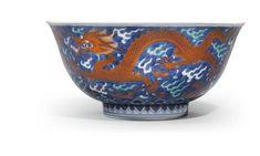 Blue-Ground Polychrome Enamel 'Dragon' Bowl, Qianlong Seal Mark and Period