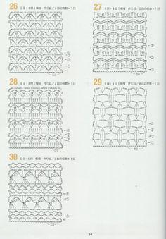 ISSUU - 262 Patrones de crochet by Darling Gabella
