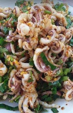 ลาบปลาหมึก Lab Pla muek (Squid Spicy Salad with Herbs) Squid Recipes, Thai Recipes, Clean Recipes, Seafood Recipes, Cooking Recipes, Thai Food Menu, Cambodian Food, Laos Food, China Food