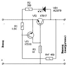 Lead Acid Battery Charger, Circuit Diagram, Electronics Projects, Arduino, Technology, Solar, Log Projects, Science, Engineering