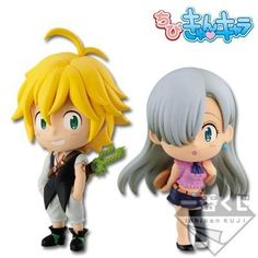 Most lottery seven deadly sins  Children Board Games and Meriodasu of adventure  B Award Chibikyun character set Meriodasu  Elizabeth by Banpresto >>> You can find out more details at the link of the image.