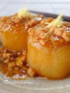 Japanese Side Dish, Japanese Food, K Food, Food Menu, Sweets Recipes, Cooking Recipes, Soup Dish, Tandoori Masala, Cafe Food