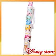 Japon Disney Store mignon Kawaii TSUM TSUM Uni Kuru Toga Auto Rotation sans…