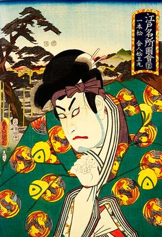 Shukado sells Ukiyoe, Japanese woodblock prints, Shin hunga and Japanese paintings. Japanese Art Prints, Japanese Painting, Klimt, Japanese Face, Japanese Illustration, Japan Art, Japanese Culture, Woodblock Print, Chinese Art