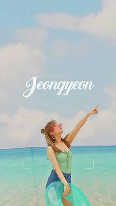 Jeongyeon Ships with Twice members because why not? Requests are acce… # Fiksi Penggemar # amreading # books # wattpad Kpop Girl Groups, Korean Girl Groups, Kpop Girls, Twice Jungyeon, Twice Kpop, J Pop, Suwon, Youtube Twice, Kpop Wallpapers