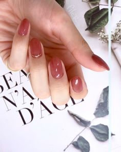 Exceptional Beautiful nails are readily available on our web pages. look at this and you wont be sorry you did. Cute Nails, Pretty Nails, My Nails, Bling Nails, Minimalist Nails, Nail Swag, Nail Tip Designs, Soft Nails, Pastel Nails