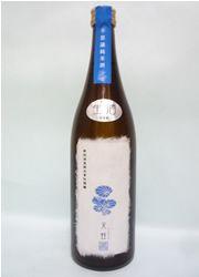 新政 不思議 純米酒 天蛙 生酒 Japanese Rice Wine, Japanese Sake, Alcoholic Drinks, Beverages, Package Design, Brewing, Beer, Packaging, Bottle