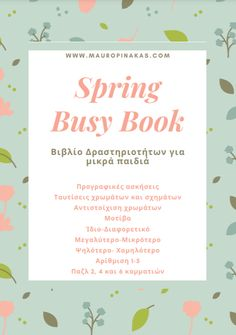 SPRING BUSY BOOK :: Mauropinakas Busy Book, Business, Spring, Books, Libros, Book, Store, Business Illustration, Book Illustrations