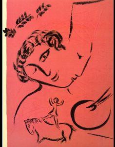 Марк Шагал -  Рисунок в розовом  (1959) - Открыть в полный размер
