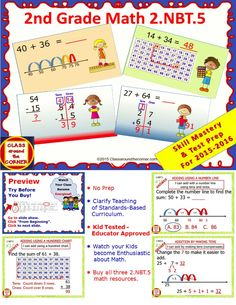 """No Prep! Interactive Math PowerPoint Task Cards—to reinforce students' practice and mastery of 2.NBT.5: Fluently Add and Subtract within 100 using strategies. The task card problems progressively develop the 6 """"I can"""" statements and clarify the entire 2.NBT.5. Smile as you watch your students focus, engage, and enjoy Grade 2 Math Interactive Test Prep, as well as receive instant reinforcement on correct thinking about math."""