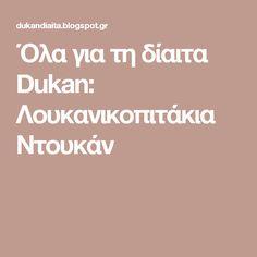 Όλα για τη δίαιτα Dukan: Λουκανικοπιτάκια Ντουκάν Health Fitness, Blog, Blogging, Health And Fitness, Gymnastics