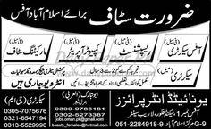 Staff Required - United Enterprises Islamabad