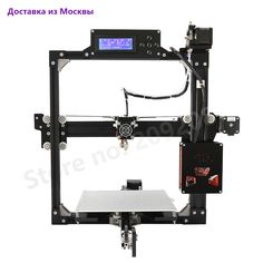 Like and Share if you want this  2017 high quality metal frame Anet A2-1 3d printer with Filaments and 8GB SDcard, express shipping Russian stock, cheap!!!     Tag a friend who would love this!     FREE Shipping Worldwide   http://olx.webdesgincompany.com/    Buy one here---> http://webdesgincompany.com/products/2017-high-quality-metal-frame-anet-a2-1-3d-printer-with-filaments-and-8gb-sdcard-express-shipping-russian-stock-cheap/
