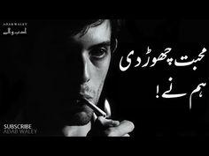 Muhabbat chor di hum ne | Urdu Sad Poetry | Best Voice - YouTube Status For Whatsapp Attitude, Whatsapp Status In Urdu, Status Hindi, 1970 Songs, Sufi Songs, Best Islamic Quotes, Poetry Collection, Mp3 Song Download, Sad Love