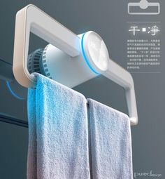 Towel drying rack and disinfector