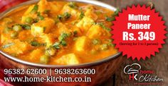 Order #MutterPaneer Just Rs.349(Serving for 2 to 3 person) - @homekitchen1   Order Now www.home-kitchen.co.in or call at 96382 62600  #HomeCookedFoodDelivery, #FoodDeliveryService in #Vadodara