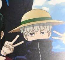 Boy Face, Maid Sama, 2d Character, Cute Anime Guys, Boku No Hero Academy, Aesthetic Art, Me Me Me Anime, Haikyuu, Cute Pictures