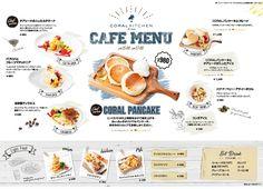 クリックすると新しいウィンドウで開きます Food Graphic Design, Food Poster Design, Graphic Design Posters, Cafe Menu Design, Food Menu Design, Restaurant Branding, Restaurant Design, Recipe Book Design, Digital Menu Boards