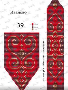 Bead Loom Patterns, Beading Patterns, Stitch Patterns, Beaded Necklace Patterns, Loom Beading, Beadwork, Vip, Bohemian Rug, Cross Stitch