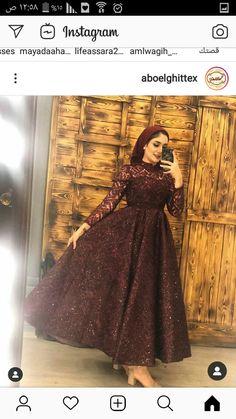 Modest Fashion Hijab, Muslim Fashion, Fashion Dresses, Weeding Dresses, Bridal Dresses, Hijab Dress Party, Princess Prom Dresses, Arabic Quotes, Book Quotes