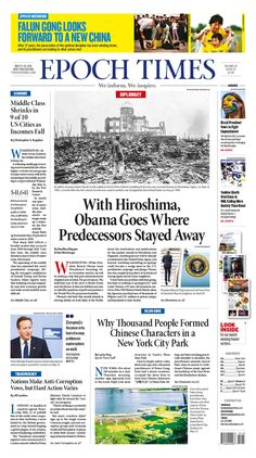 With Hiroshima, Obama Goes Where Predecessors Stayed Away|Epoch Times #newspaper #editorialdesign