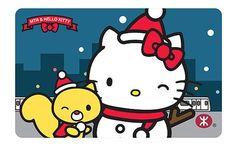 MTR x Hello Kitty A Joyful Christmas souvenir ticket
