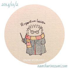 ハリーポッター。 #ハリネズミ 319    Harry Potter   #hedgehog #illustration #drawing #はりねずみ #イラスト #ペン画 #illustagram