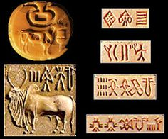 Indus Valley seals / the Harappan seal discovered in1920s.