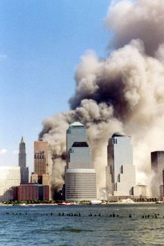 After the Towers of the World Trade Center fell - September 11, 2001.