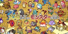 Mau Menjadi Taiko Master? Latihan Dulu Dengan Main Game Nintendo 3DS Ini