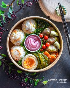 Veggie Recipes, Asian Recipes, Healthy Dinner Recipes, Cooking Recipes, Veggie Food, Cooking Tips, Japanese Lunch, Japanese Food, Japanese Candy