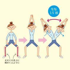 短期間で足やせする方法   脚痩せダイエットで驚くほど足が細くなる! Fitness Diet, Yoga Fitness, Health Fitness, Body Stretches, Hip Workout, Healthy Beauty, Easy Workouts, Health Diet, Nice Body