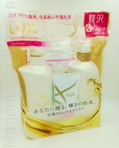 Подарочный набор Шампунь + кондиционер + маска LUX (Япония)