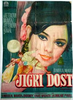 Vintage Bollywood Movie Poster: Jigri Dost (1970's)