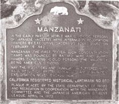 an analysis of farewell to manzanar a true story This lesson is a summary of chapter 1 of the book farewell to manzanar by jeanne wakatsuki houston and james d houston the book is a true story.