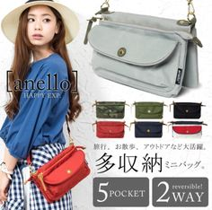 f158241ad53 Anello 2 Way Reversible Sling Bag Parenting