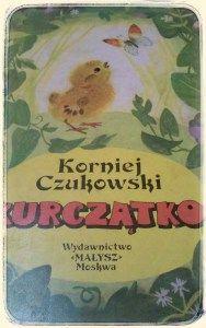 Kurczątko Korniej Czukowski recenzja