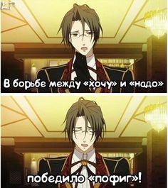 Hello Memes, Anime Mems, Japanese Anime Series, Good Jokes, Life Memes, Manga Anime, Otaku Anime, Haha, Funny Memes