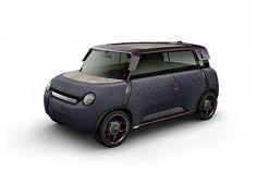 欧州トヨタが2013年4月24日に発表した新しいコンセプトカーは、なんと変身するらしい!