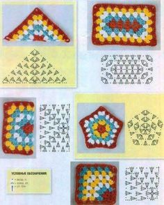 Transcendent Crochet a Solid Granny Square Ideas. Inconceivable Crochet a Solid Granny Square Ideas. Crochet Motifs, Crochet Blocks, Granny Square Crochet Pattern, Crochet Flower Patterns, Crochet Diagram, Crochet Chart, Crochet Squares, Crochet Granny, Knitting Patterns