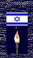 Joder Israel