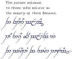 El futuro pertenece a aquellos que creen en la belleza de sus sueños