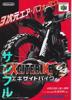 Excitebike 64 - Great japanese art