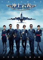 TRIUMPH IN THE SKIES (2015) BLURAY 720P SIDOFI Triumph in the Skies (2015)  Info:http://www.imdb.com/title/tt1929433/ Release Date: 19 February 2015 (Hong Kong) Genre: Drama Stars: Louis Koo, Sammi Cheng, Francis Ng Quality: BluRay 720p Encoder: SHQ@Ganool Source: 720p BluRay x264-WiKi Subtitle: Indonesia, English