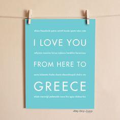 GREECE Travel Art Print | Gift Idea | HopSkipJumpPaper  - Shop Online